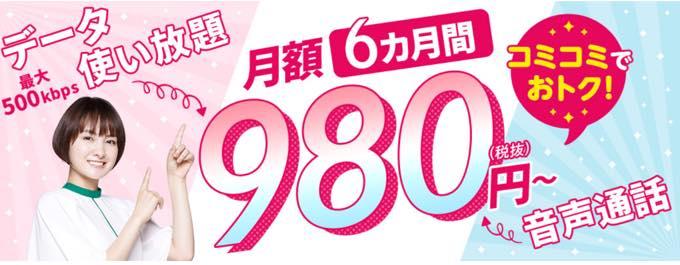 Mineo 20200530121739