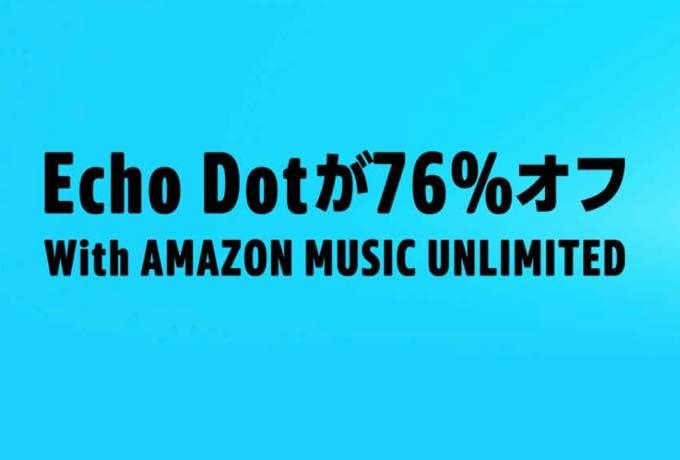 Amazon Sale 20200623220814