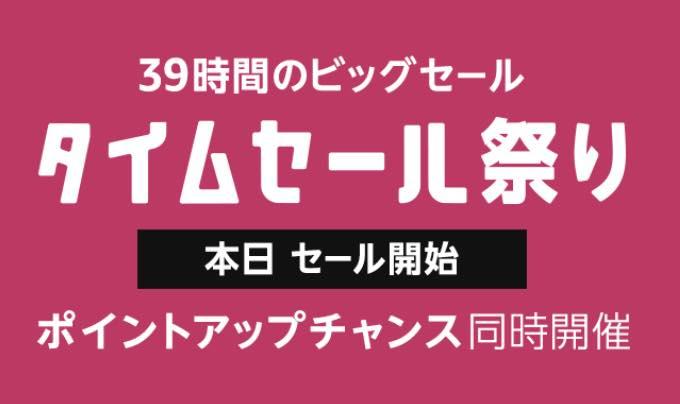 Amazon sale 20200627084041