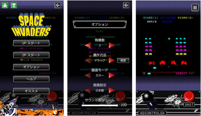 Android app jp co taito am spaceinvaders
