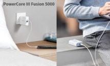 ANKERヒット商品に後継機種、Anker PowerCore III Fusion 5000が予約セール開始