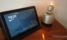 Fire HD 8 Plusを3週間ほど使った感想・購入レビュー