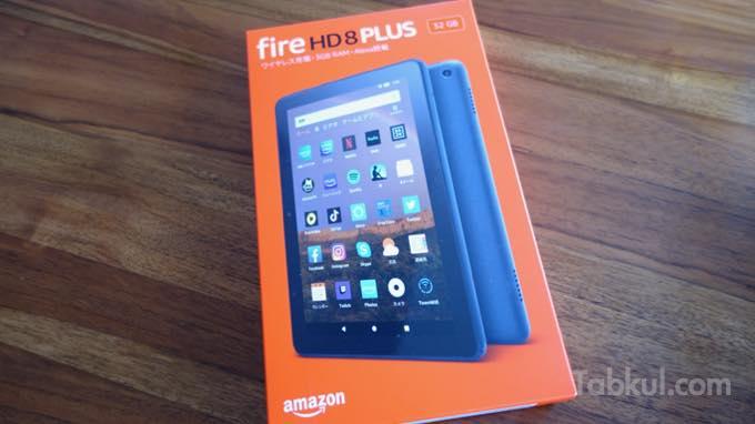 FireHD8Plus Review DSC05837