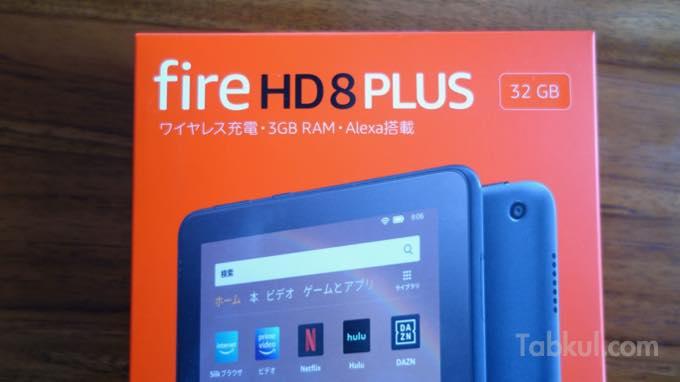 FireHD8Plus Review DSC05838