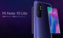 4万以下でRAM6GBの6.47型Xiaomi Mi Note 10 Liteの日本投入が発表、早くも海外クーポン