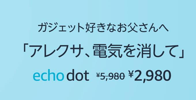 Amazon sale 20200619232046
