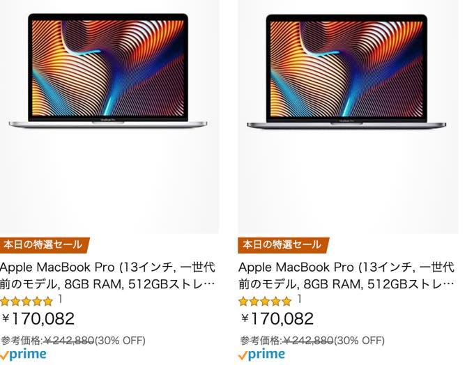 Amazon sale 20200724223158