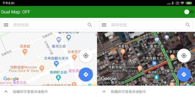 Android app com richhantek DualMap