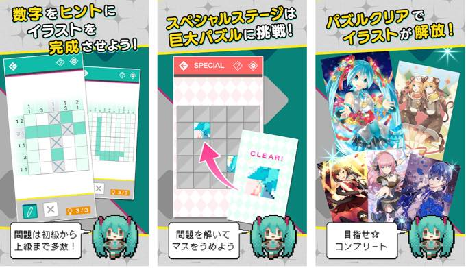 Android app jp co crypton library