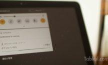 Fire HD 8 Plusの初期不良、ダウンロード不具合を解決する方法