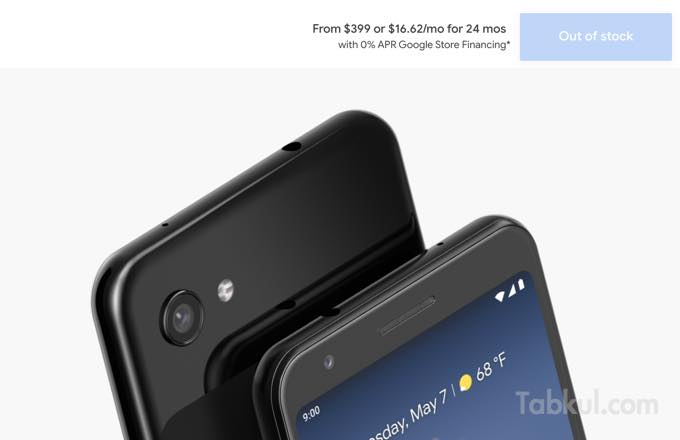 Google Pixel3aXL 20200702085851
