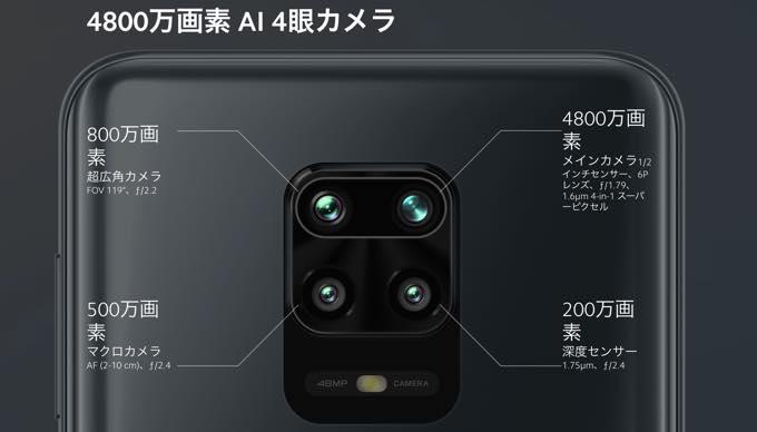 Xiaomi redmi note 9s camera