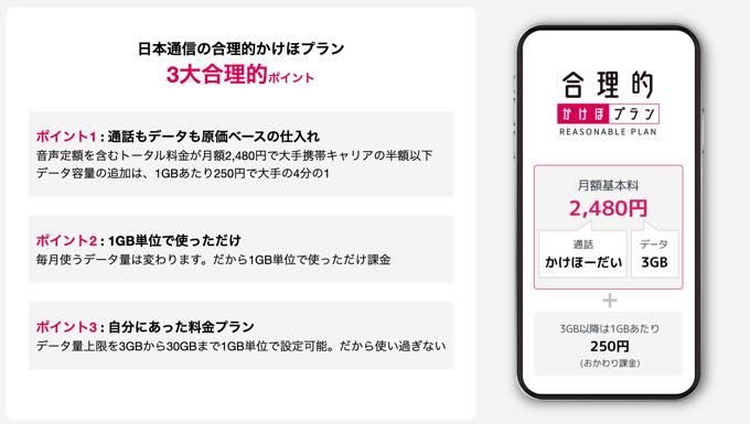 Nihontsushin 20200716132424