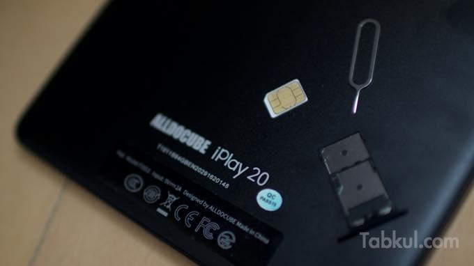 Alldocube iPlay 20 FUJI WiFi SpeedTest  1