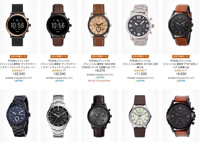 Amazon ~sale 20200808203713
