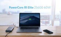 Anker、大容量モバイルバッテリー「PowerCore III Elite 25600 60W」発売・記念セール