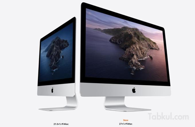 Apple iMac 27inch 202008