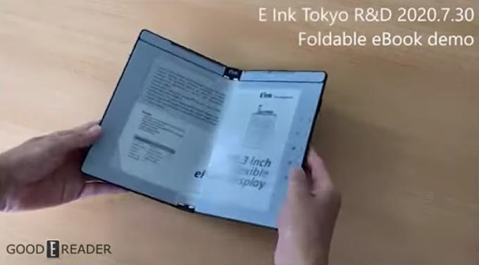 E INK Folding eBook