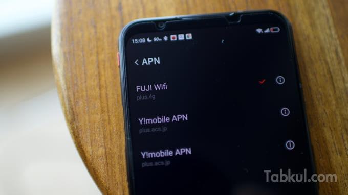 FUJI WiFi Review  6
