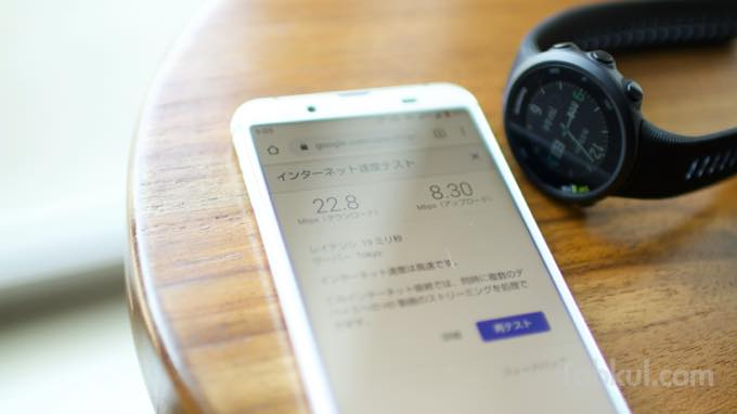 FUJI WiFi SpeedTest  1