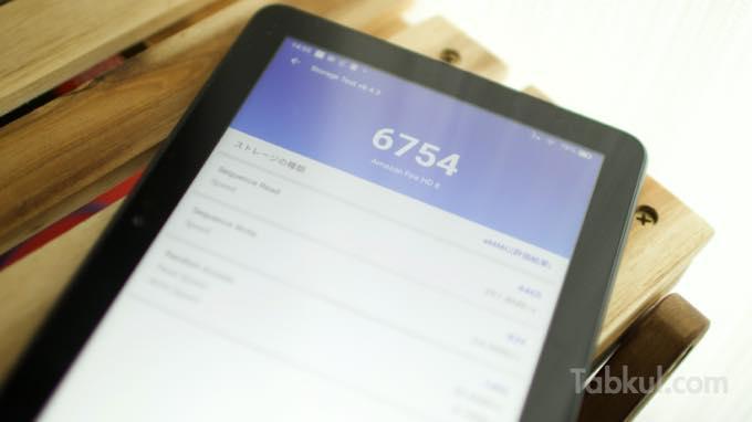 Fire HD 8 Plus StorageTest  1