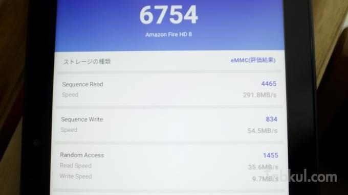 Fire HD 8 Plus StorageTest  2