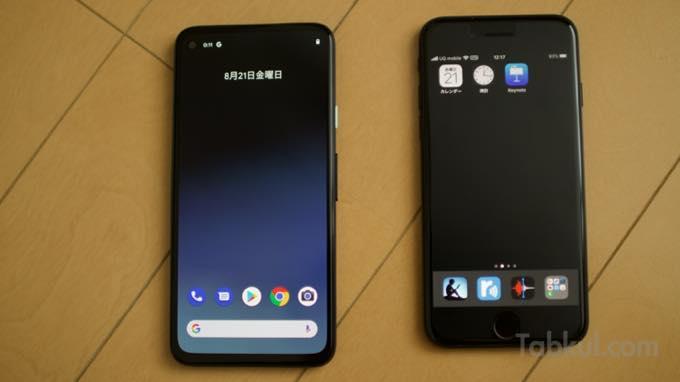 Google Pixel4a Review  11