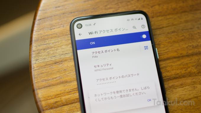 Google Pixel4a Review tethering