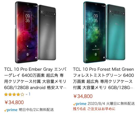 TCL 10 Pro sale
