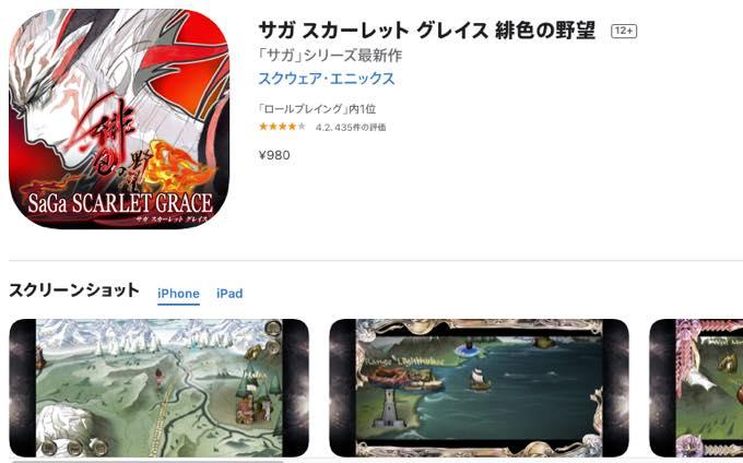IOS app id1237505458