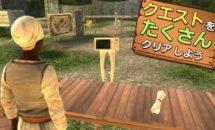 通常860円が250円に、あのヤギが中世RPGの世界へ降臨『Goat Simulator MMO Simulator』などiOSアプリ値下げ中 2020/08/09