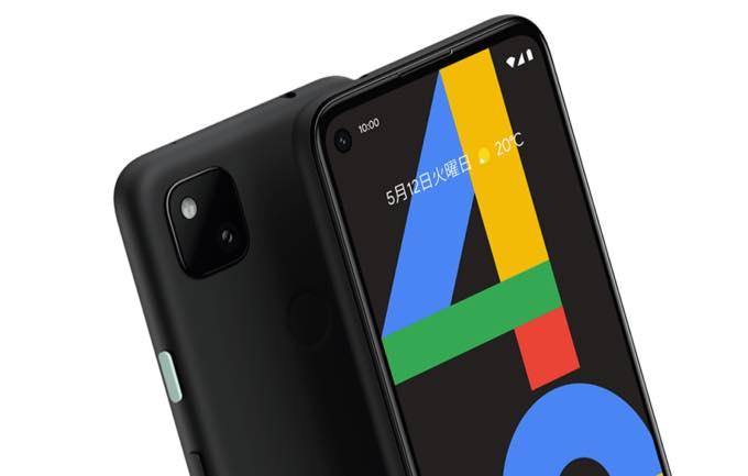 Pixel 4a 20200804004846