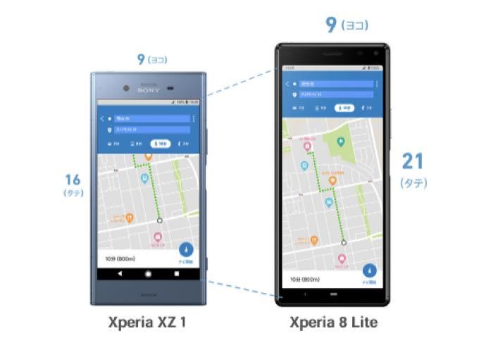 Xperia 8lite 20200826141635