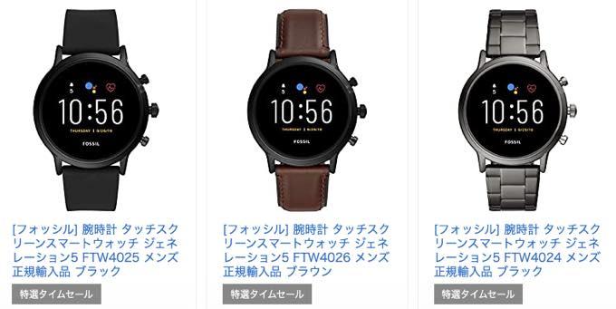 Amazon sale 20200901021633