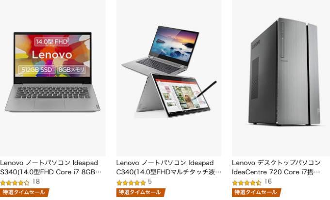 Amazon sale 20200906113207