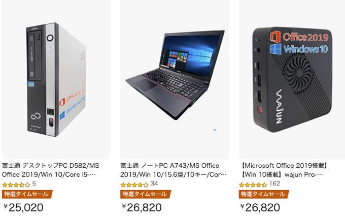 Amazon sale 202009190952