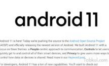 Android 11正式リリース、画面録画など11の新機能