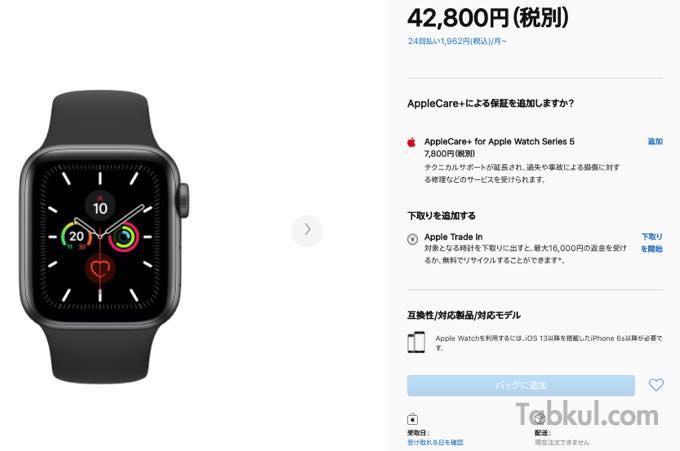 Apple Store 20200908115730