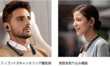 ノイキャン「Anker Soundcore Life NC」に2000円OFFクーポン配布中