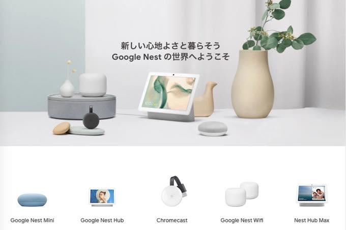 Google sale 202009270131