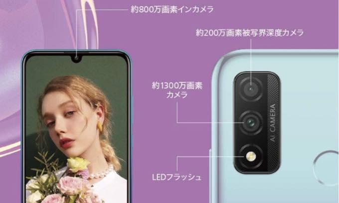 Huawei NOVA LITE 3 01