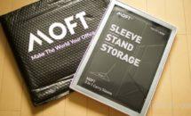 MOFT Carry Sleeve購入レビュー、MacBook Proで試す