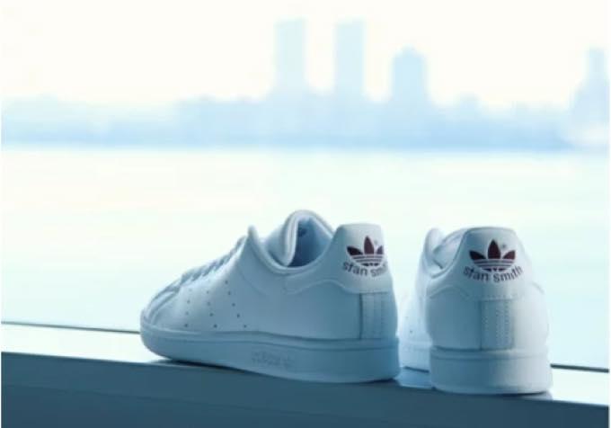 Adidas sale 20200917010344