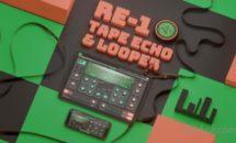 通常1220円が610円に、レトロな音を『RE-1 Tape Machine』などiOSアプリ値下げ中 2020/09/13