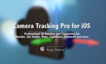 通常7000円が2200円に、3D作品の制作支援『Camera Tracking Pro』などiOSアプリ値下げ中 2020/09/05