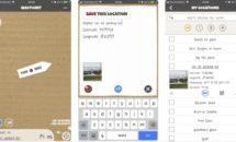 通常250円が0円に、通信オフでも方角と距離を『Waypoint』などiOSアプリ値下げ中 2020/09/04