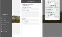 通常370円が0円に、無制限ズームなど写真管理『Big Photo』などiOSアプリ値下げ中 2020/09/09