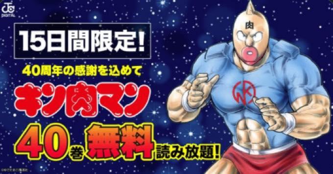 Yudetamago 20200904091216