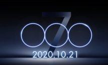 まもなくASUS ZenFone7発表へ、ティザーサイト公開・スペック