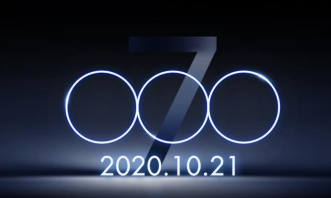 ASUS Zenfone7 20201020020717